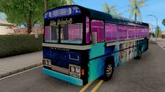 Sihina Siththarawi Bus for GTA San Andreas