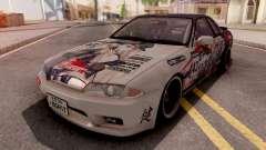 Nissan Skyline R32 1989 BismarckXPrinz for GTA San Andreas