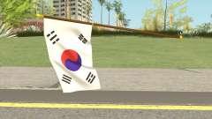 South Korea Flag for GTA San Andreas
