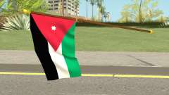 Jordan Flag for GTA San Andreas