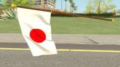 Japan Flag for GTA San Andreas