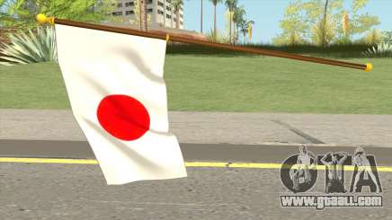 Japan Flag for GTA San Andreas