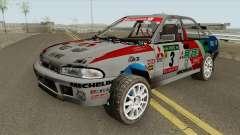 Mitsubishi Lancer Evolution I WRC 92 for GTA San Andreas