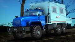 Ural 44202-0311-60Е5 - Mobile workshop LP