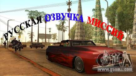 Russian voice v4 for GTA San Andreas