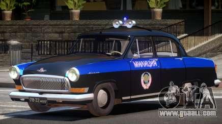 GAZ 21 Police V1.0 for GTA 4