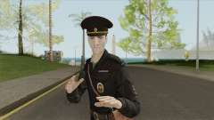 Patrol Police Officer (Russia)