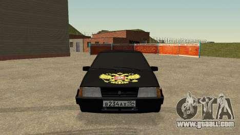 2109 COVID-19 CONTROL for GTA San Andreas