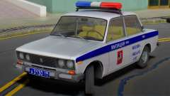 VAZ 2106 Police of Moscow for GTA San Andreas