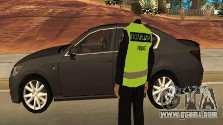 Macedonian Police Officer for GTA San Andreas