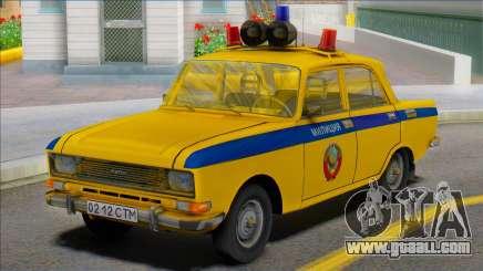 ASLK Moscow 2140 Soviet Police 1982 for GTA San Andreas