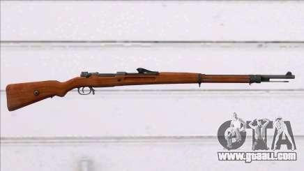 Screaming Steel Gewehr-98 for GTA San Andreas
