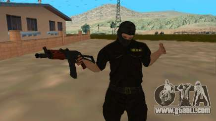 Skin of the FSB in a mask for GTA San Andreas
