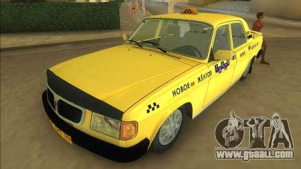 Gaz 3110 Taxi for GTA Vice City