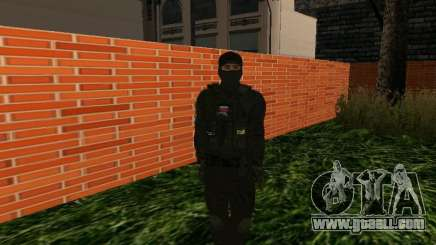 Skin Special Forces for GTA San Andreas